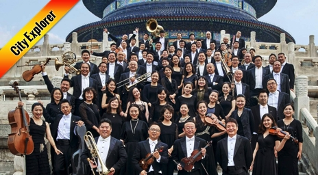 Chinese National Symphony Orchestra