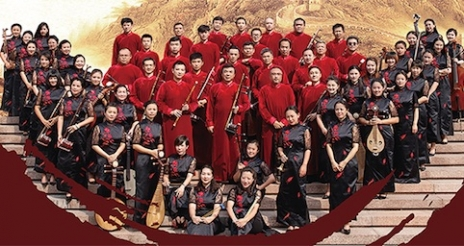 Treasures Of A Nation - Chinese New Year Concert