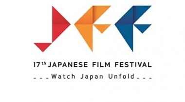 17th Japanese Film Festival