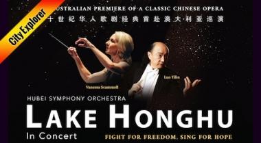 Lake Honghu In Concert - Melbourne